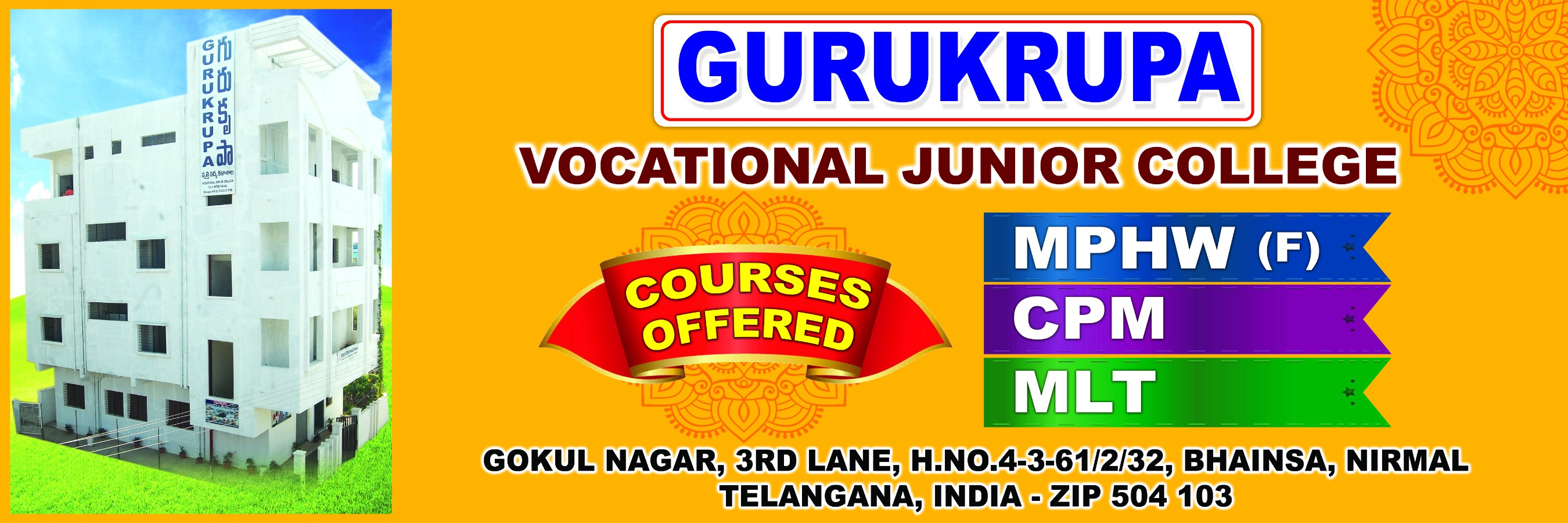 Gurukrupa Vocational Jr College